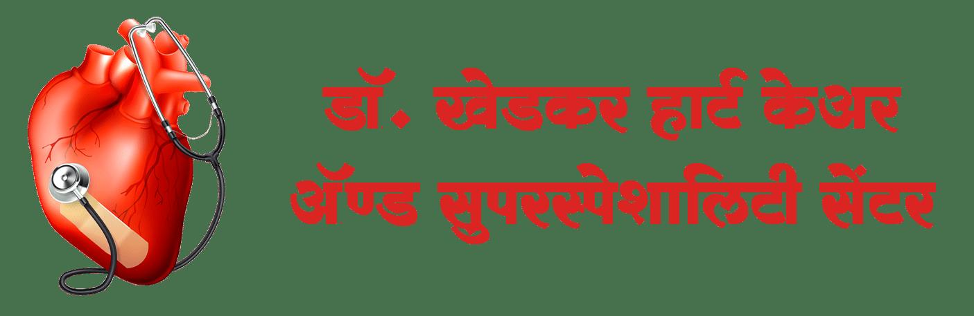 Dr. Khedkar